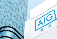 Le siege d'AIG en Asie