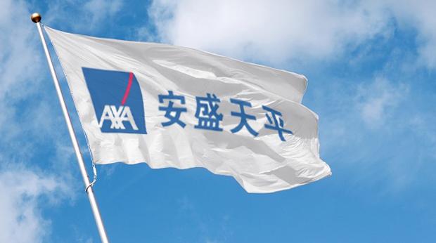 Le drapeau d'Axa Tianping