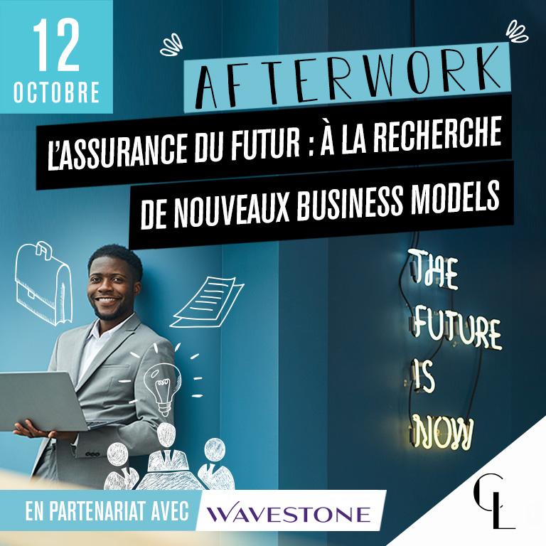 Afterwork - L'assurance du futur : à la recherche de nouveaux business models